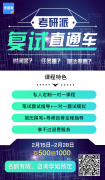 2019华东政法大学考研复试调剂辅导业务